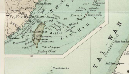 台湾の歴史、ざっくり簡単にまとめてみた。【その①】オランダ~明の統治時代(1624~1683年)
