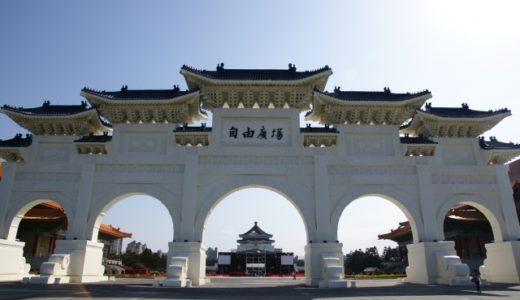 台湾旅行の前に知っておくべき注意点~⑤台湾の四季と天気・服装編