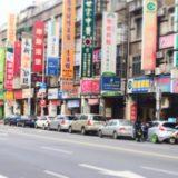 私が台湾留学を決めた理由②