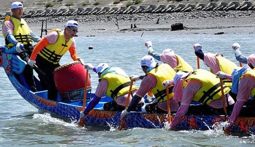 台湾の祝日【端午節】は三大節句のひとつ。ドラゴンボートレース」は必見!