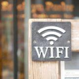 【2019年版】★台湾旅行のインターネット~これは使える!おすすめ無料Wi-Fiベスト7 in 台北