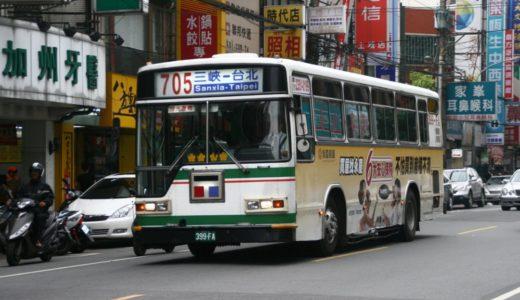 台湾旅行の前に知っておくべき注意点~②交通編