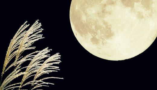 台湾の祝日【中秋節】は三大節句のひとつ。バーベキューと台湾式月餅と文旦は必食!