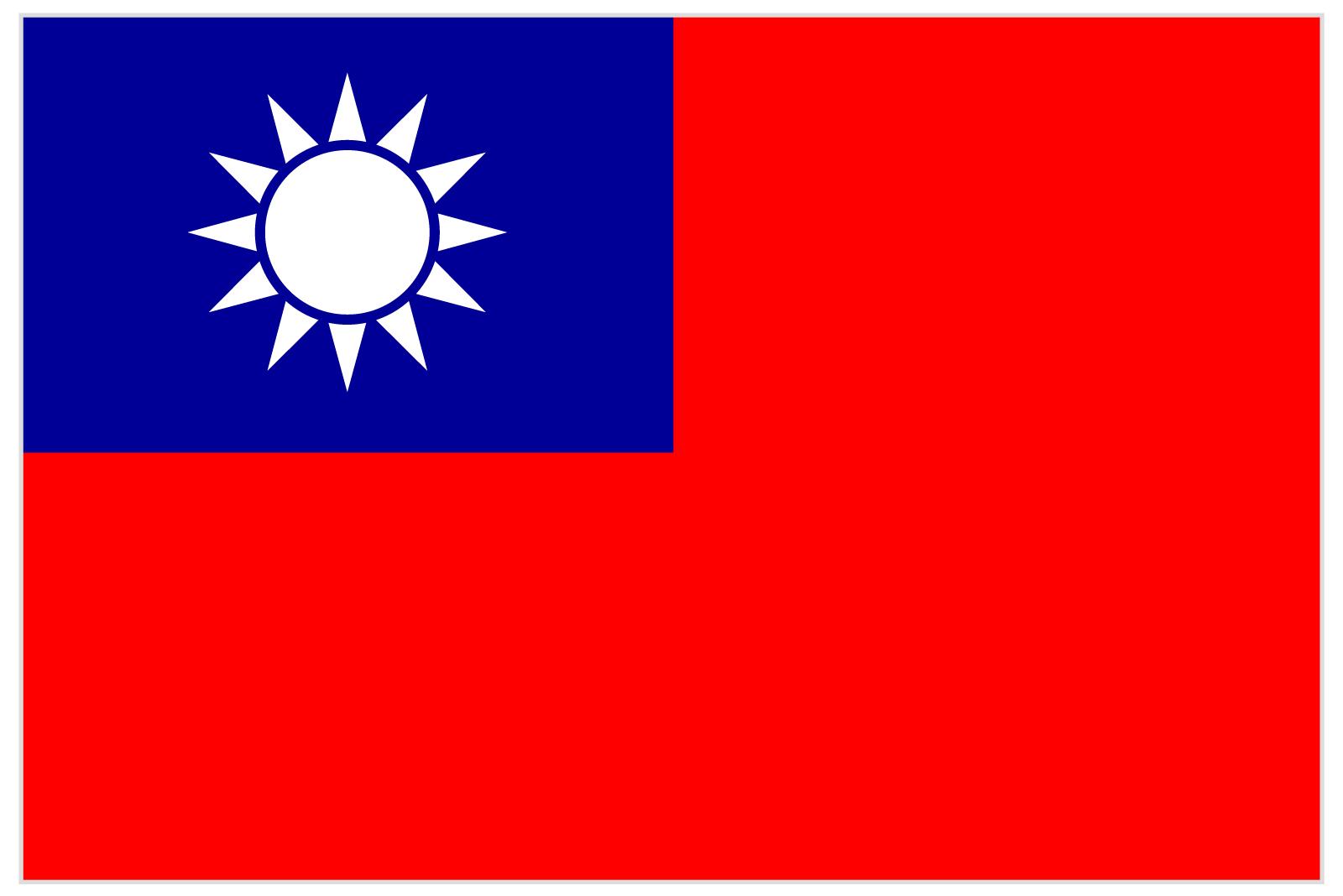 台湾マニア