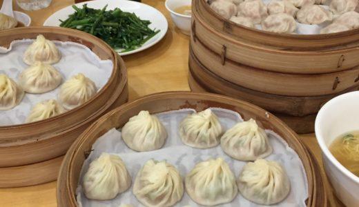 超絶品「北大行」の小籠包&炸醤麺!鼎泰豊も良いけど地元人気店もおすすめです。