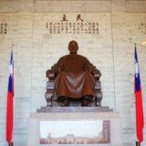 台湾の歴史、ざっくり簡単にまとめてみた【その④】中華民国 蒋介石時代(1945年~)